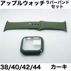"Thumbnail of ""Sカーキ8★アップルウォッチバンド ラバーベルト Apple Watch"""