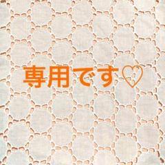 "Thumbnail of ""新品 スリーパー ガーゼ コットン100% 綿 ベビー赤ちゃん お昼寝 くま M"""