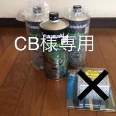 "Thumbnail of ""カワサキ純正オイル1L–3本 オイルフィルターset"""