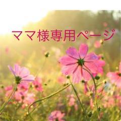 """Thumbnail of """"アンファン・壁掛け・カントリー雑貨"""""""