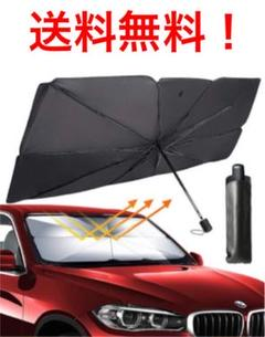 "Thumbnail of ""【2021最新型】 車用パラソル 車用 サンシェード 傘型 カーフロントカバー"""