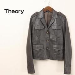 """Thumbnail of """"M1005 Theory セオリー ラムレザー ジャケット 2"""""""