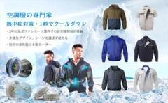 "Thumbnail of ""⭐️強力冷却空調作業服⭐️ネイビー/4ファン/長時間稼働/USB給電/"""