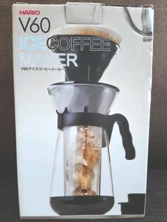 """Thumbnail of """"★新品未使用★ HARIO ハリオ V60 アイスコーヒー メーカー 2~4人用"""""""
