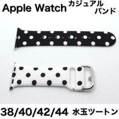 "Thumbnail of ""水玉★アップルウォッチバンド ラバーベルト Apple Watch"""