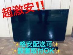 "Thumbnail of ""ET1571A⭐️TOSHIBA REGZA液晶カラーテレビ⭐️"""