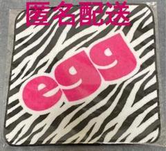 """Thumbnail of """"egg ドンキ コラボ ハンドタオル ゼブラ"""""""