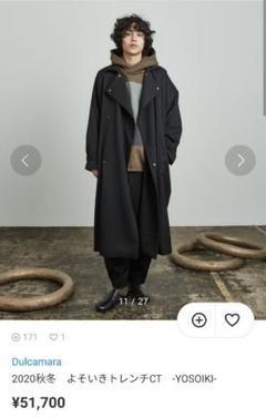 "Thumbnail of ""Dulcamara 20aw よそいき トレンチCT コート 黒 オーバーサイズ"""