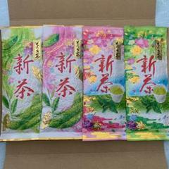 """Thumbnail of """"新茶 そのぎ茶 玉緑茶 日本茶 100g×4袋 カテキン 長崎県産"""""""