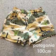 "Thumbnail of ""Patagonia パタゴニア ベビー バギーズショーツ  4T"""