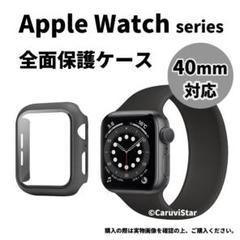 "Thumbnail of ""40mm Apple Watch ケース アップルウォッチ ハード カバー"""