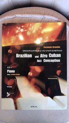 """Thumbnail of """"ブラジリアン&アフロキューバン・ジャズコンセプション"""""""