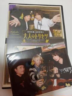 "Thumbnail of ""大人のトリセツ2nd season 04 DVD"""
