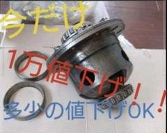"Thumbnail of ""シルビア スカイライン CUSCO LSD MZ type-RS"""