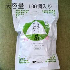 "Thumbnail of ""ティーライフ  まるごとさんかく茶 100個入り  ポット用  大容量"""