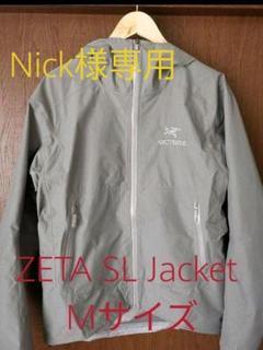 "Thumbnail of ""ARC'TERYX アークテリクス ZETA SL Jacket Mサイズ"""