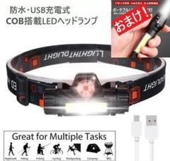 """Thumbnail of """"【おまけ(最後写真)】防水USB充電式 COB搭載LEDヘッドランプ"""""""