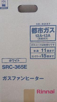 """Thumbnail of """"Rinnai ガスファンヒーター(都市ガス12A13A用)"""""""