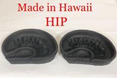 "Thumbnail of ""美品 ハワイ lave (溶岩)灰皿 HIP original 2個セット"""