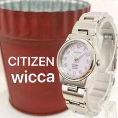"""Thumbnail of """"85 CITIZEN wicca レディース腕時計 人気 ソーラー時計 シルバー"""""""