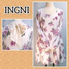 INGNI バックリボン花柄ワンピース
