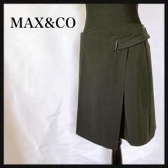 """Thumbnail of """"MAX&CO マックスアンドコー ラップ スカート イタリア製 ブラック"""""""