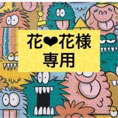"Thumbnail of ""おむつケーキ オムツケーキ 2段 哺乳瓶 名入れスプーン バルーンつき"""