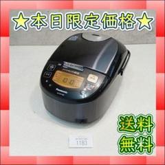 "Thumbnail of ""【1183】パナソニック IHジャー炊飯器 SR-HVC1080 美品 5.5合"""