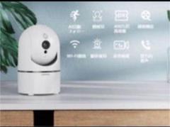 "Thumbnail of ""最先端AI技術搭載 400万画素 室内見守りカメラ ベビーモニター"""