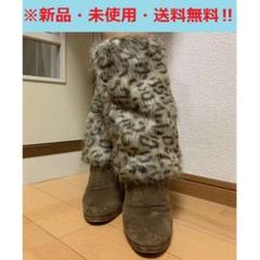 "Thumbnail of ""即購入歓迎商品♬新品♬今注目の♬ファー付ブーツカバーロング(レパード柄)(^^♪"""