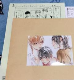"""Thumbnail of """"漫画 25時、赤坂で 夏野寛子 特典 ブロマイド"""""""