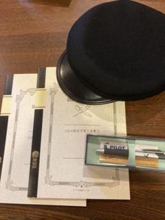 """Thumbnail of """"開成グッズ 帽子、ボールペン、ノート"""""""