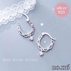 """Thumbnail of """"レースピアス silver925"""""""