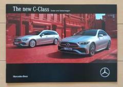 "Thumbnail of ""Mercedes The New C-Class発表直後の貴重なカタログ"""
