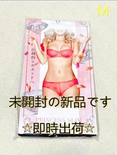 """Thumbnail of """"Mサイズ 【大人気】 プリンセススリム"""""""