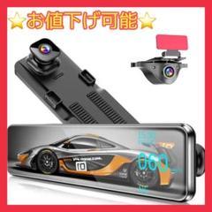 "Thumbnail of ""ドライブレコーダー ミラー型 60FPS/1080P 前後カメラ ドラレコ"""