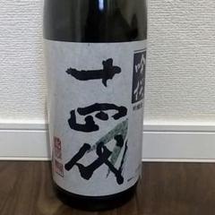 "Thumbnail of ""十四代 吟醸 吟撰 1800ml3"""