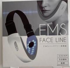 """Thumbnail of """"EMS ハンズフリー美顔器"""""""