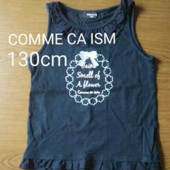 "Thumbnail of ""COMME CA ISM タンクトップ 130cm"""