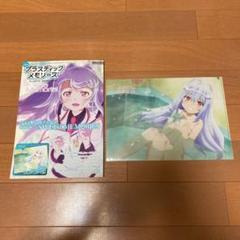 """Thumbnail of """"プラスティック・メモリーズ グッズまとめ売り"""""""