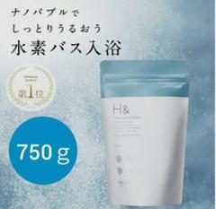 """Thumbnail of """"水素入浴剤 H& [アッシュアンド] 750g 30回分 スイソサム"""""""