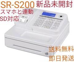 """Thumbnail of """"CASIOレジスターSR-S200 新品未開封品"""""""