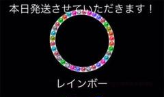 """Thumbnail of """"エンジン プッシュ スタート スイッチ ボタン クリスタルリング レインボー"""""""