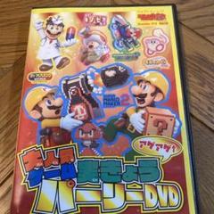 """Thumbnail of """"てれびげーむマガジン November2019 DVD"""""""
