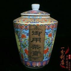 "Thumbnail of ""大清康熙王朝茶壺茶のいれのお茶の缶 ティーキャディー アンティーク磁器6"""