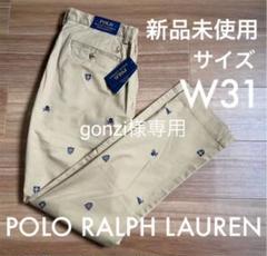 """Thumbnail of """"Polo Ralph Lauren ポロラルフローレン 総柄刺繍チノ スカル柄"""""""