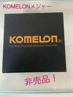 "Thumbnail of ""【日本非売品】KOMELONメジャー"""