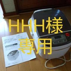 "Thumbnail of ""高級土鍋加工 炊飯器 DT-SH1410-3"""