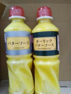 バター ソース ケンコー 「バターソース(ケンコーマヨネーズ)が手軽で美味というので買ってみた。これはいい gatokukubo note