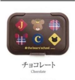 """Thumbnail of """"くまのがっこう お尻拭きフタ"""""""